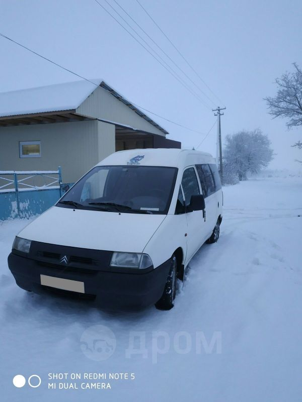 Citroen Jumpy, 2001 год, 230 000 руб.