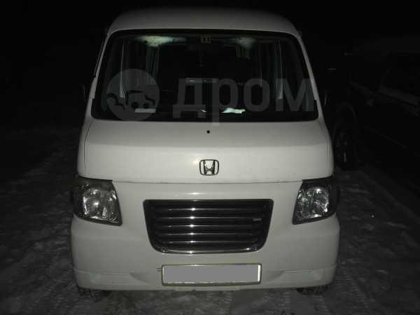 Honda Vamos Hobio, 2009 год, 270 000 руб.