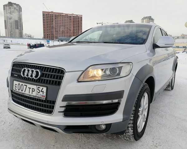 Audi Q7, 2007 год, 890 000 руб.