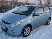 Иркутск i20 2010