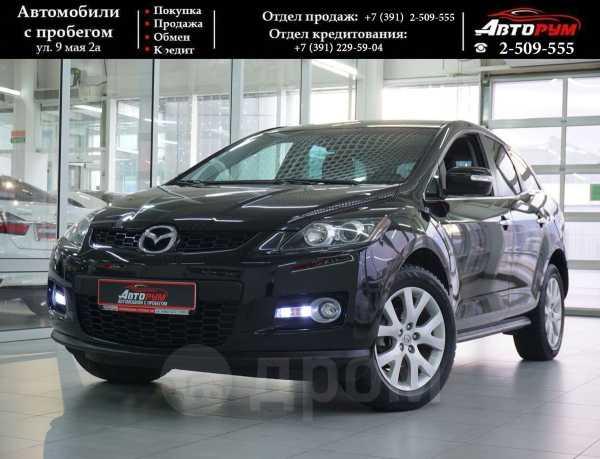 Mazda CX-7, 2008 год, 607 000 руб.