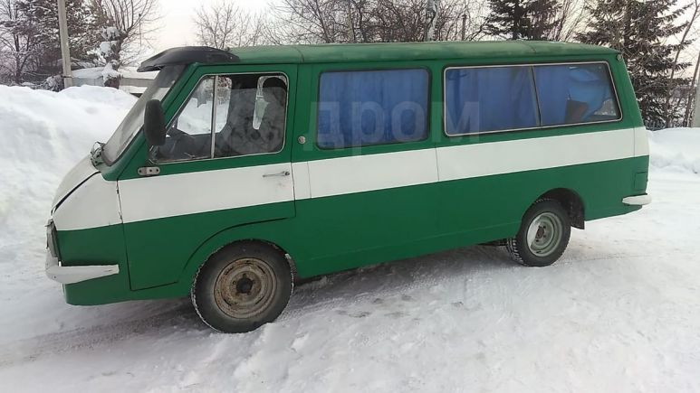 Прочие авто Россия и СНГ, 1981 год, 65 000 руб.