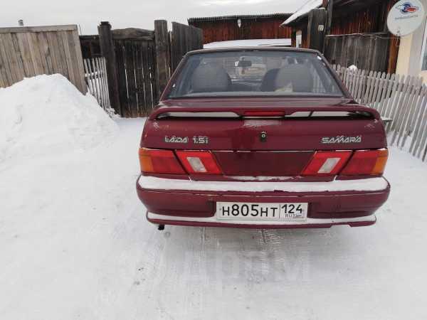 Лада 2115 Самара, 2005 год, 140 000 руб.