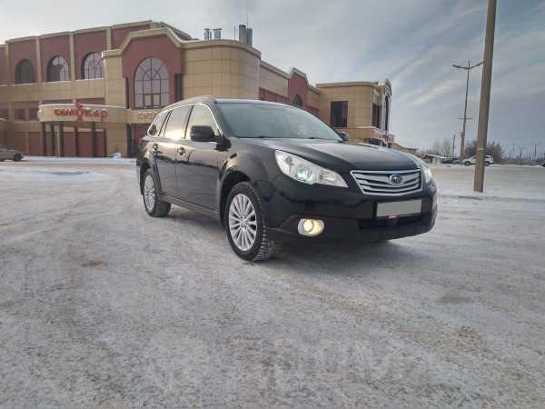 Subaru Outback, 2011 год, 1 200 000 руб.