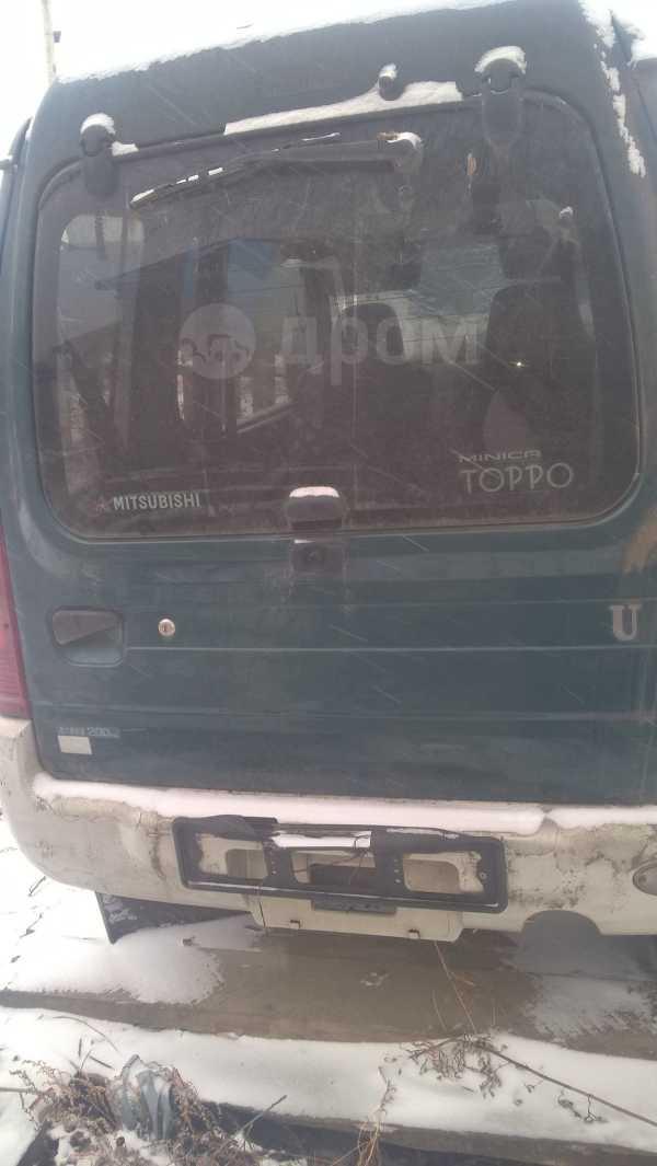 Mitsubishi Minica Toppo, 1995 год, 20 000 руб.