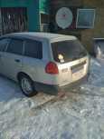 Nissan AD, 2003 год, 170 000 руб.