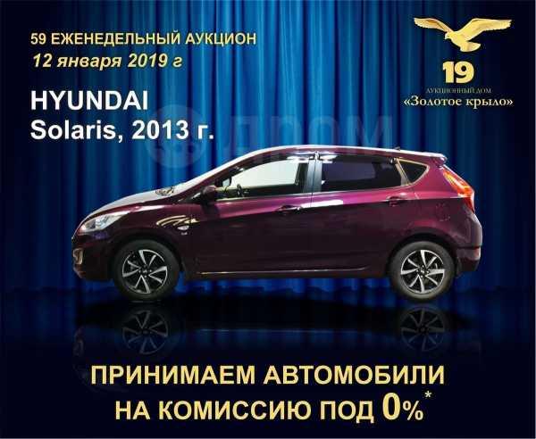 Hyundai Solaris, 2013 год, 481 500 руб.