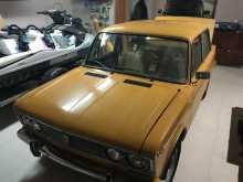 Новосибирск 2103 1982