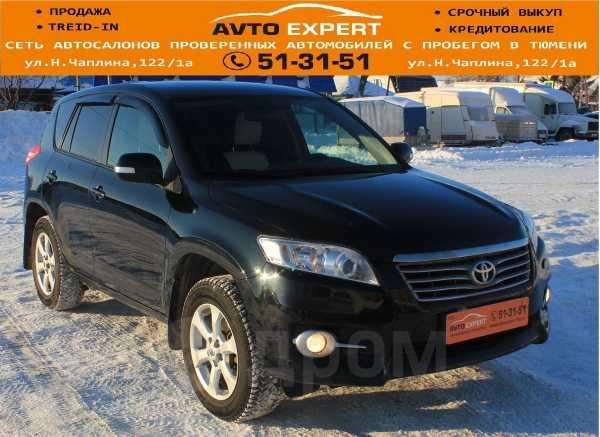 Toyota RAV4, 2011 год, 929 998 руб.
