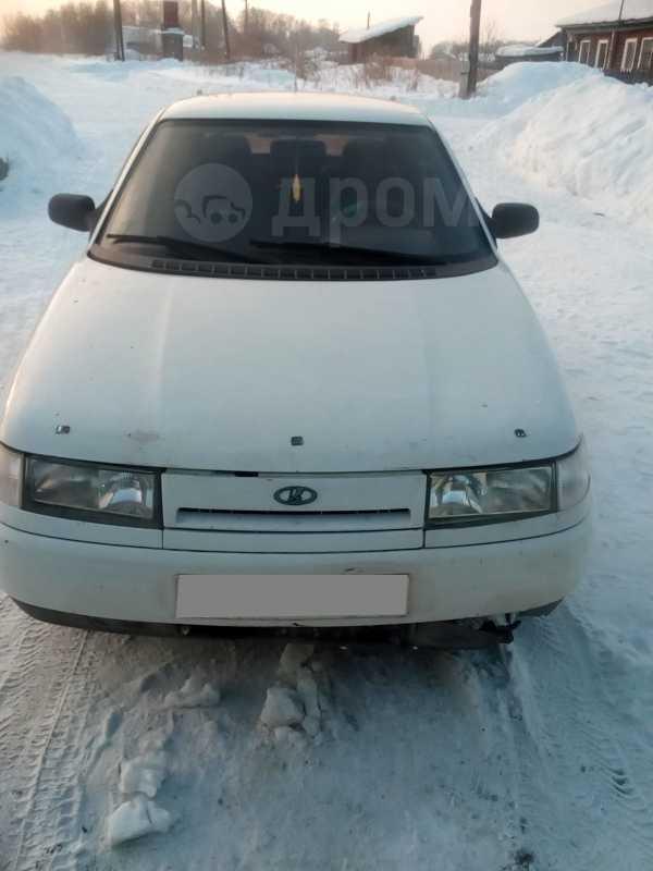 Лада 2110, 1999 год, 50 000 руб.