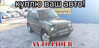 Белогорск Pajero Mini 1997