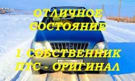Иркутск RX300 2003