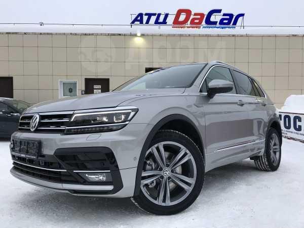 Volkswagen Tiguan, 2019 год, 2 490 000 руб.