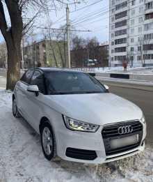 Иркутск A1 2015