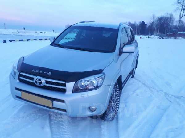 Toyota RAV4, 2008 год, 840 000 руб.