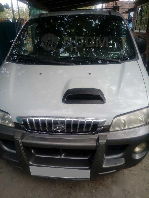 Hyundai Starex, 2002 год, 280 000 руб.