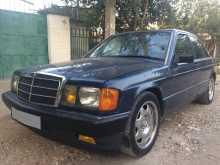 Симферополь 190 1993