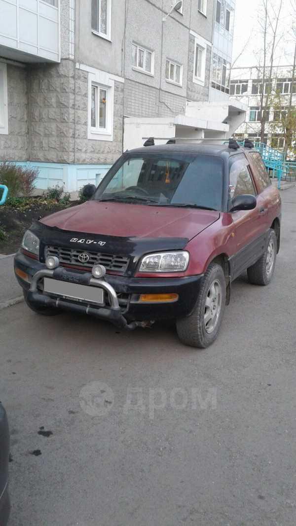 Toyota RAV4, 1997 год, 220 000 руб.