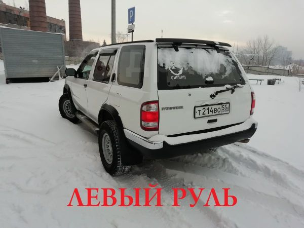Nissan Pathfinder, 1998 год, 450 000 руб.