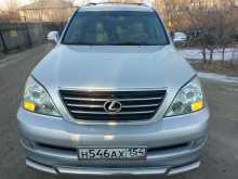 Приаргунск GX470 2007