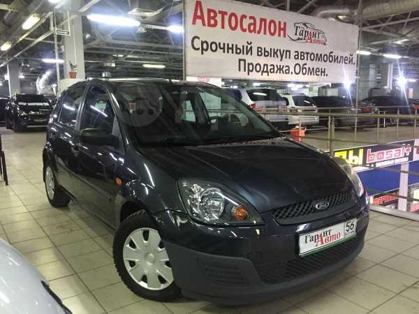 Ford Fiesta, 2008 год, 258 000 руб.