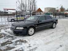 Курган A8 1998