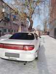Toyota Carina, 1996 год, 125 000 руб.