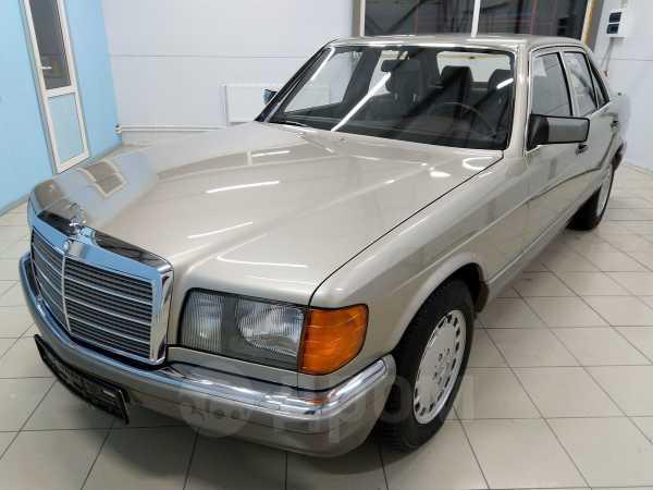 Mercedes-Benz S-Class, 1985 год, 3 500 000 руб.