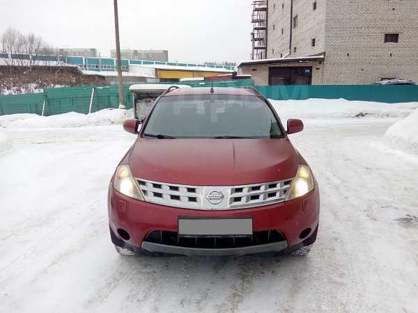Nissan Murano, 2006 год, 369 000 руб.