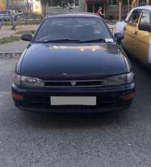 Сургут Sprinter 1991