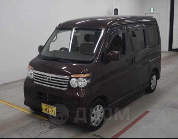 Daihatsu Atrai, 2011 год, 410 000 руб.