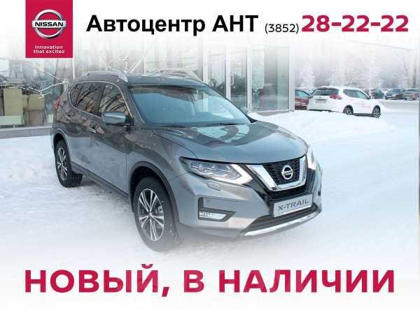 Nissan X-Trail, 2018 год, 1 818 000 руб.