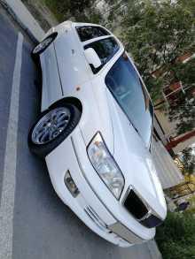 Якутск Toyota Vista 2000