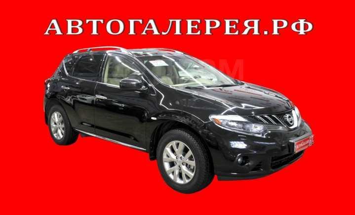 Nissan Murano, 2012 год, 1 248 000 руб.