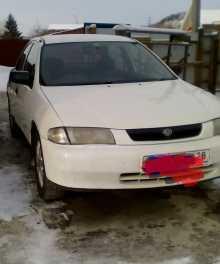 Иркутск 323 1996