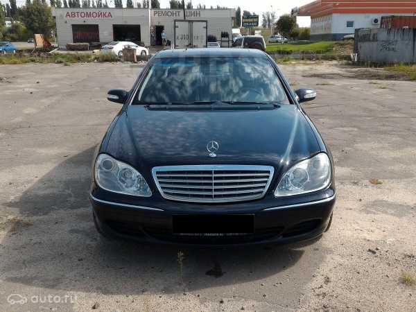 Mercedes-Benz S-Class, 2001 год, 520 000 руб.