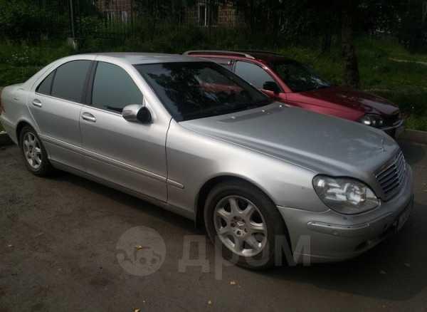 Mercedes-Benz S-Class, 2001 год, 511 000 руб.
