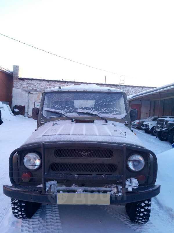УАЗ 3151, 1997 год, 99 000 руб.