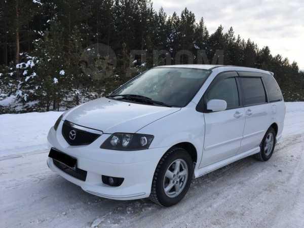 Mazda MPV, 2003 год, 400 000 руб.