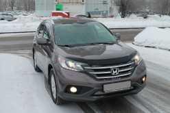 Москва CR-V 2014