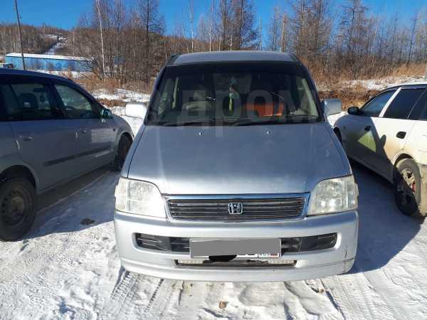 Honda Stepwgn, 2000 год, 275 000 руб.