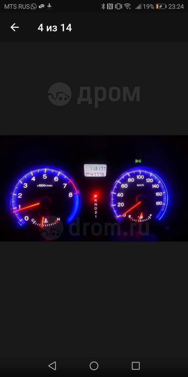 Honda Stream, 2009 год, 300 000 руб.