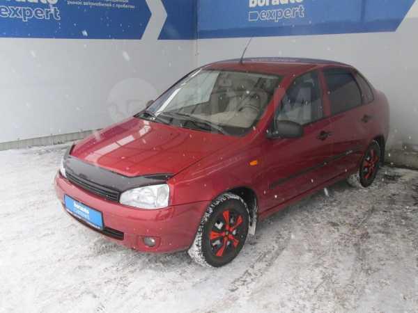Лада Калина, 2006 год, 142 000 руб.