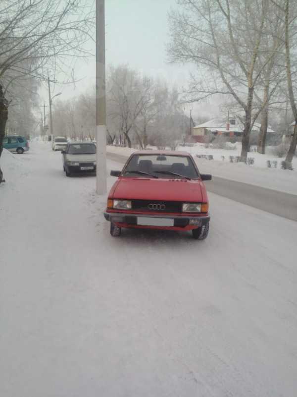 Audi 80, 1984 год, 38 000 руб.