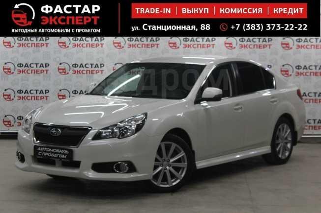 Subaru Legacy, 2014 год, 1 269 000 руб.