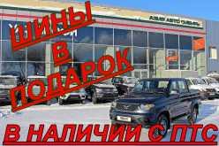 Новосибирск Патриот Пикап 2018