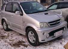 Магадан Cami 2003
