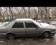 Пятигорск Croma 1988