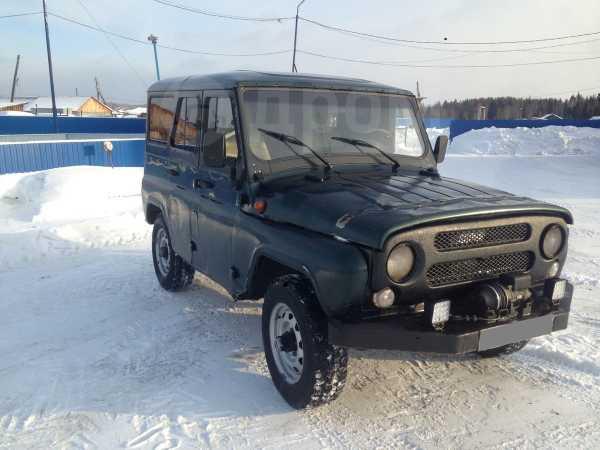 УАЗ Хантер, 2010 год, 245 000 руб.