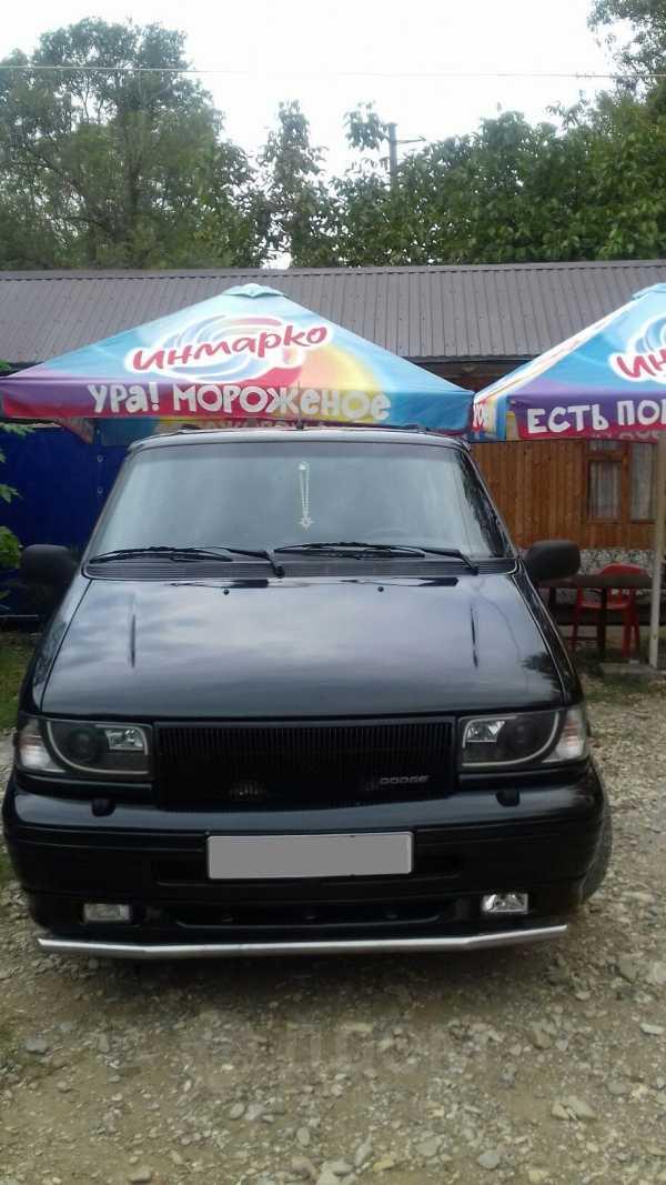Dodge Caravan, 1993 год, 180 000 руб.